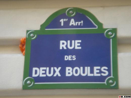 sign-rue-des-deux-boules-m